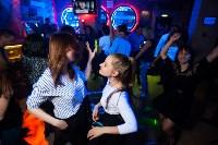 DJ Mayson party, Фото: 15