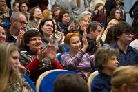 Владимир Хотиненко представил фильм Наследники, Фото: 29