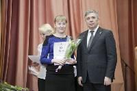 """Награждение победителей акции """"Любимый доктор"""", Фото: 132"""