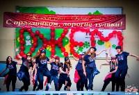 Calipso, школа танцев, Фото: 4