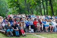 """Фестиваль """"Сад гениев"""". Второй день. 10 июля 2015, Фото: 48"""