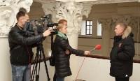 Инспекция здания Дворянского собрания, филармонии и ледовой арены. 28.02.2015, Фото: 8