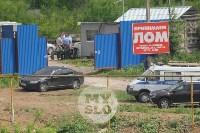 Расстреляли полицейского на Косой Горе, Фото: 8