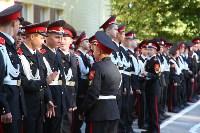 Принятие присяги в Первомайском кадестком корпусе, Фото: 66