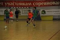 Кубок сборных дивизионов. 9 февраля 2014, Фото: 36