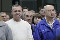 """Щегловскому валу"" 15 лет, Фото: 1"
