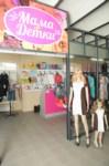 Одевайтесь вместе с ребенком в магазине «Мама + детки», Фото: 1
