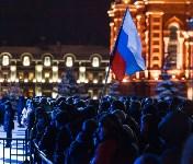 Митинг-концерт в честь годовщины присоединения Крыма к России, Фото: 60
