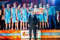 Плавск принимает финал регионального чемпионата КЭС-Баскет., Фото: 131