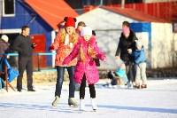 Где тулякам покататься на коньках , Фото: 38