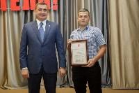 Алексей Дюмин поздравил представителей строительной отрасли с профессиональным праздником, Фото: 29