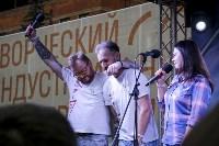 «Битва за «Нашествие»: «Васильков & коты» представят Тулу на фестивале, Фото: 99