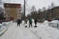 Сотрудники администрации Тулы проинспектировали уборку снега в городе, Фото: 6