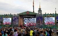 Дни Москвы в Туле, Фото: 43