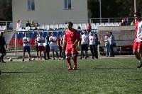 Групповой этап Кубка Слободы-2015, Фото: 170