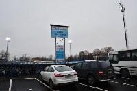 «Тосно» Ленинградская обл. - «Арсенал» Тула - 2:3, Фото: 3