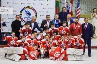 EuroChem Cup 2018: финал, Фото: 33