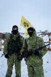 """Марш-бросок """"Поле Куликовской битвы"""", Фото: 1"""