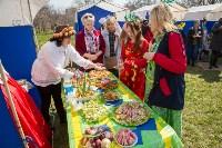 Фестиваль Сад Палисад луковый расклад, Фото: 40