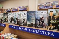 "Акции в магазинах ""Букварь"", Фото: 102"