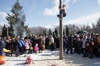 В Центральном парке празднуют Масленицу, Фото: 24