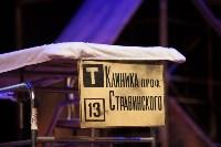 """Спектакль """"Мастер и Маргарита"""", Фото: 45"""