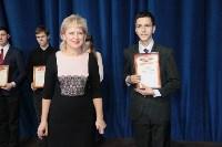 Тульским студентам вручили именные стипендии, Фото: 41