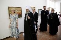 Открытие выставки «Святая Гора Афон и Монастыри России», Фото: 24