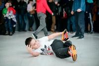 Соревнования по брейкдансу среди детей. 31.01.2015, Фото: 16
