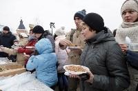 В Туле отметили День народного единства, Фото: 44