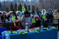 Битва Дедов Морозов. 30.11.14, Фото: 47