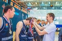 Баскетболисты «Новомосковска» поборются за звание лучших в России, Фото: 46
