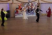 В Туле прошел молодёжный бал национальных культур, Фото: 1