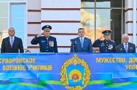 Присяга в Тульском суворовском училище: фоторепортаж, Фото: 81