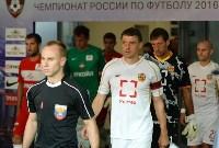 Спартак - Арсенал. 31 июля 2016, Фото: 31
