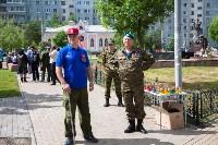 День ветерана боевых действий. 31 мая 2015, Фото: 52