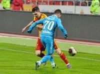 «Арсенал» Тула - «Зенит-2» Санкт-Петербург - 2:1, Фото: 104
