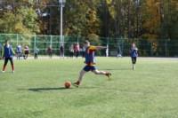 1/8 финала Кубка «Слободы» по мини-футболу 2014, Фото: 40