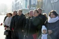 Открытие памятника сотрудникам ФСО, Фото: 11