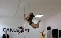 День открытых дверей в студии танца и фитнеса DanceFit, Фото: 9