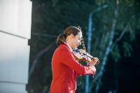 125-летие Центрального парка в Туле, Фото: 82