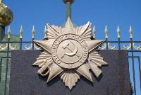 """Открытие памятного знака """"Подвиг ратный, подвиг трудовой"""", Фото: 7"""