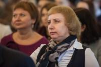 Владимир Машков в Туле, Фото: 23
