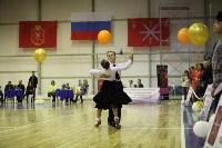 Танцевальный турнир «Осенняя сказка», Фото: 72