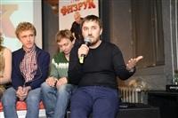 Дмитрий Нагиев стал физруком, Фото: 38