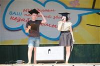 """Тульские школьники отметили """"Последний звонок"""", Фото: 3"""