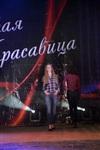Тульская красавица -2013, Фото: 65