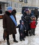 Вручение ключей от квартир в мкр Новоугольный. 26.01.2015, Фото: 1