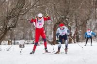 «Яснополянская лыжня - 2016», Фото: 65