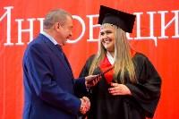 Вручение дипломов магистрам ТулГУ, Фото: 58